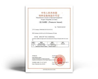 China_License